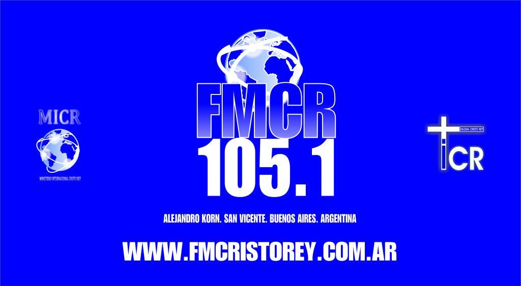 fmcr-1051